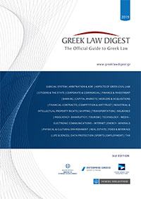 Greek Law Digest - The Official Guide to Greek Law  Download