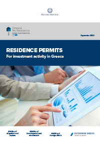 Brief Guide to Residence Permits for investment activity in Greece Download