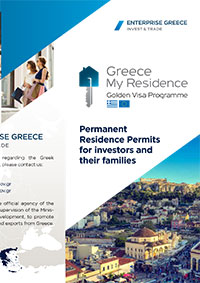 Brief Brochure for Permanent Residence Permits for investors and their families Download