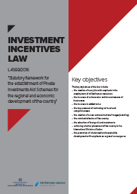 Investment Incentives Law Download