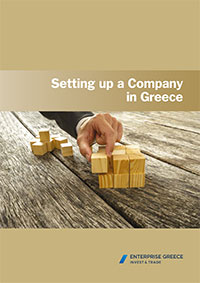Setting up a company in Greece Download