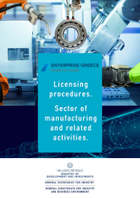 Licensing procedures - Sector of manufacturing and related activities Download