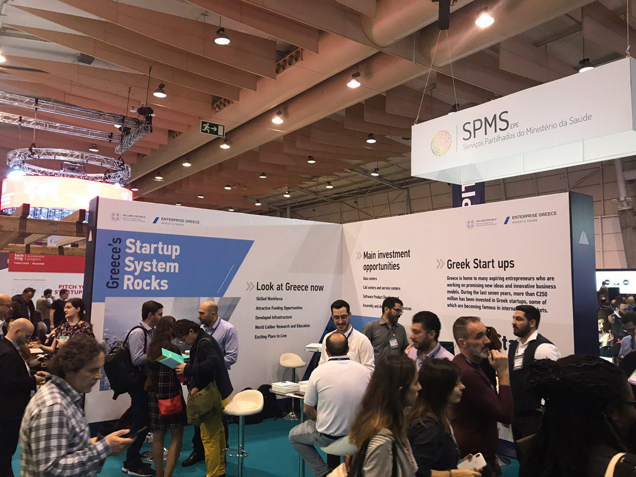 Συμμετοχή Οργανισμού Enterprise Greece στη διεθνή έκθεση Web Summit 2018