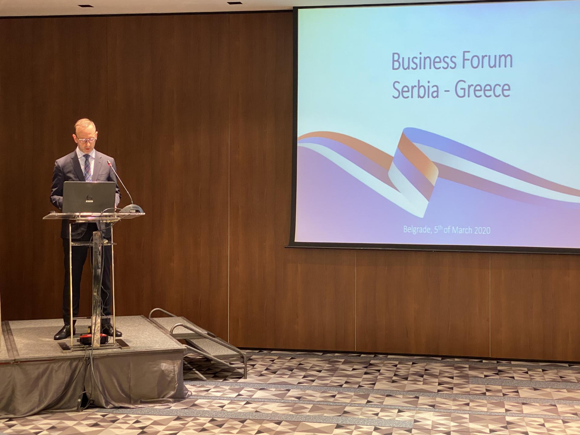 Επιχειρηματική Αποστολή ΕΒΕΑ στο Βελιγράδι της Σερβίας