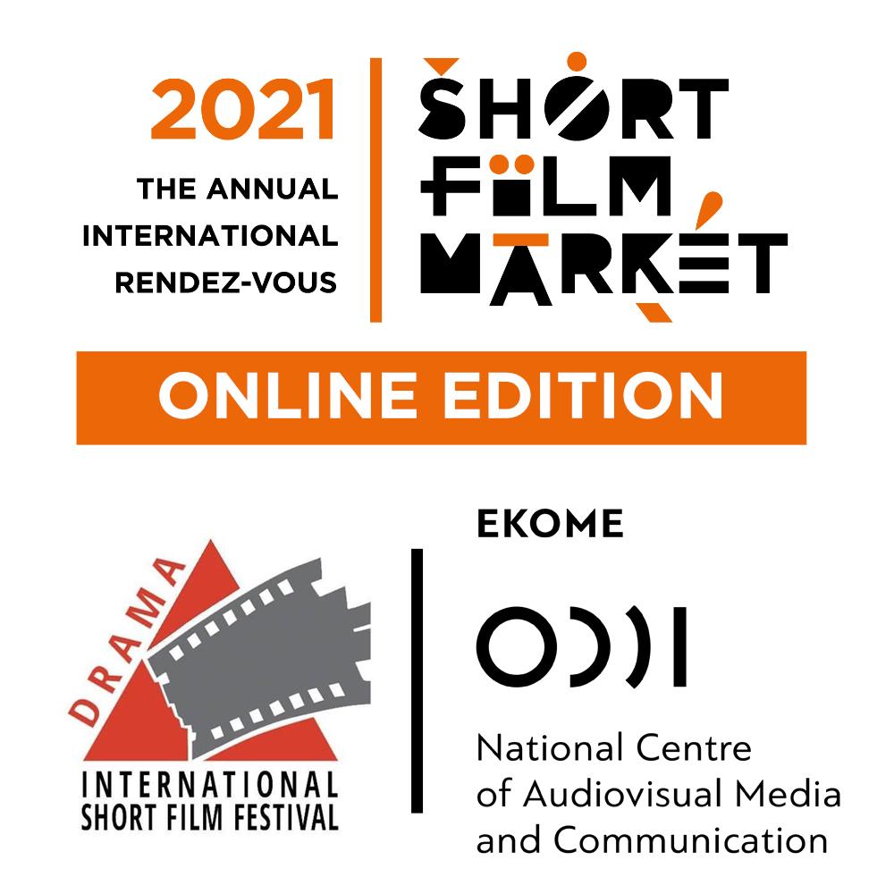 Το ΕΚΟΜΕ και το Διεθνές Φεστιβάλ Ταινιών Μικρού Μήκους Δράμας στο Clermont-Ferrand