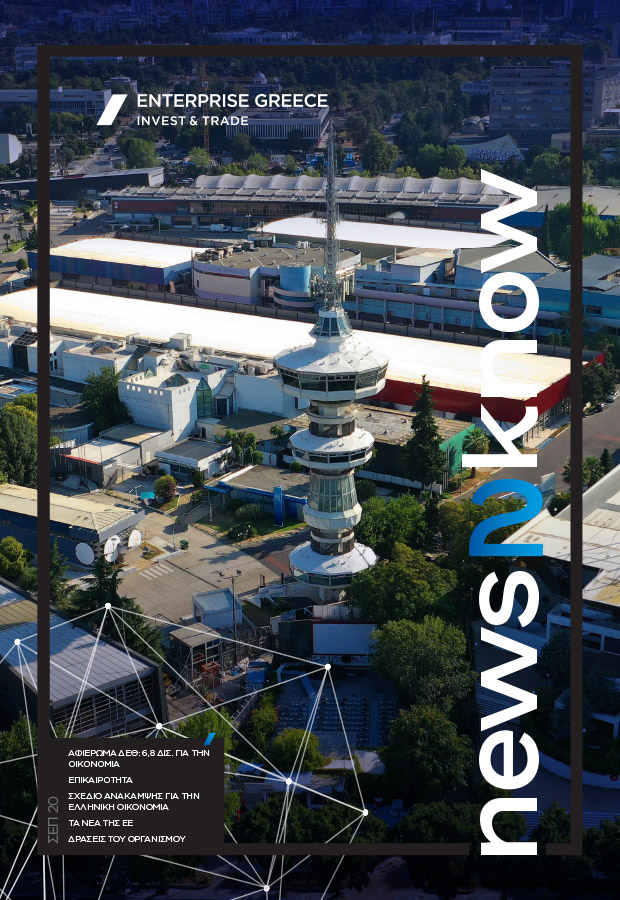 News2Know - Σεπτέμβριος 2020
