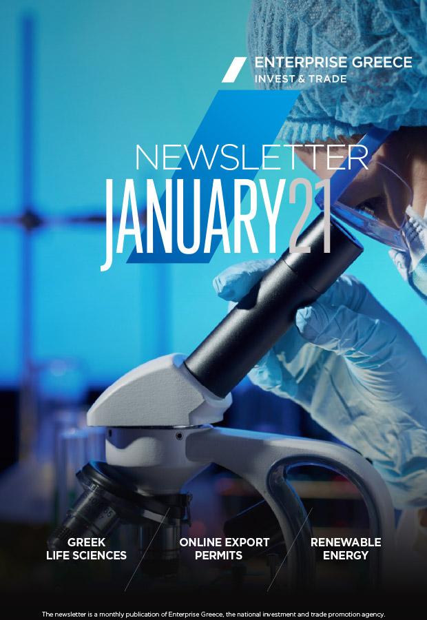News2Know Ιανουάριος 2021