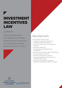 Investment Incentives Law