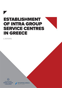 Establishment of Intragroup Service Centers in Greece