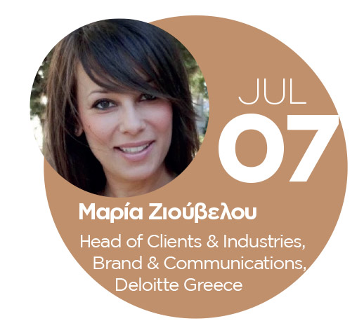 JUL14: Μαρία Ζιούβελου