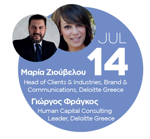 JUL07: Μαρία Ζιούβελου & Γιώργος Φράγκος