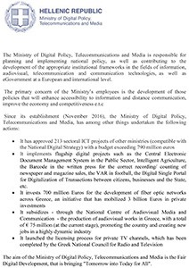 Ministry of Digital Policy2c Telecommunications and Media