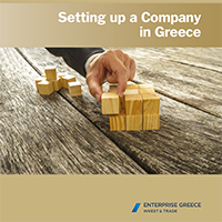 Setting up a Company in Greece 1