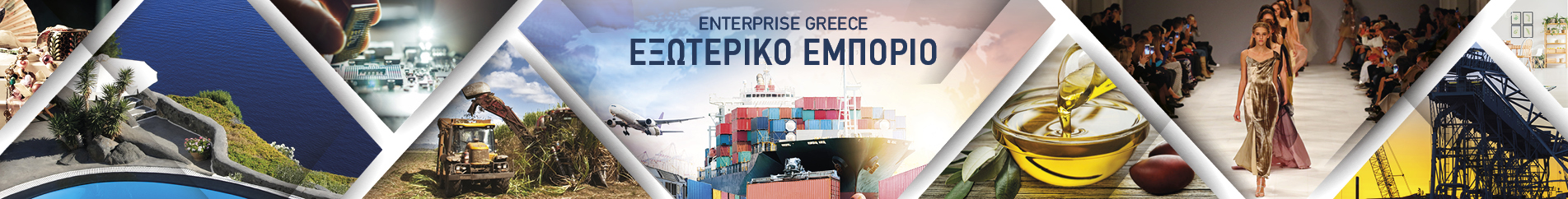 Banner Eksoteriko Emporio